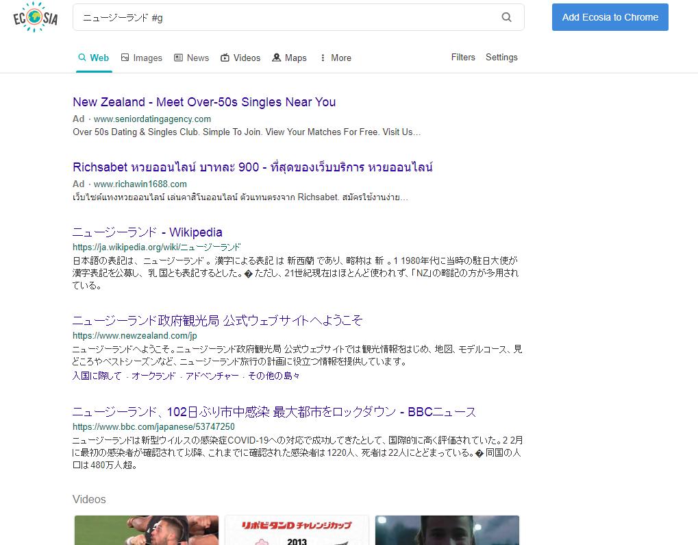 Googleの検索結果も得られる