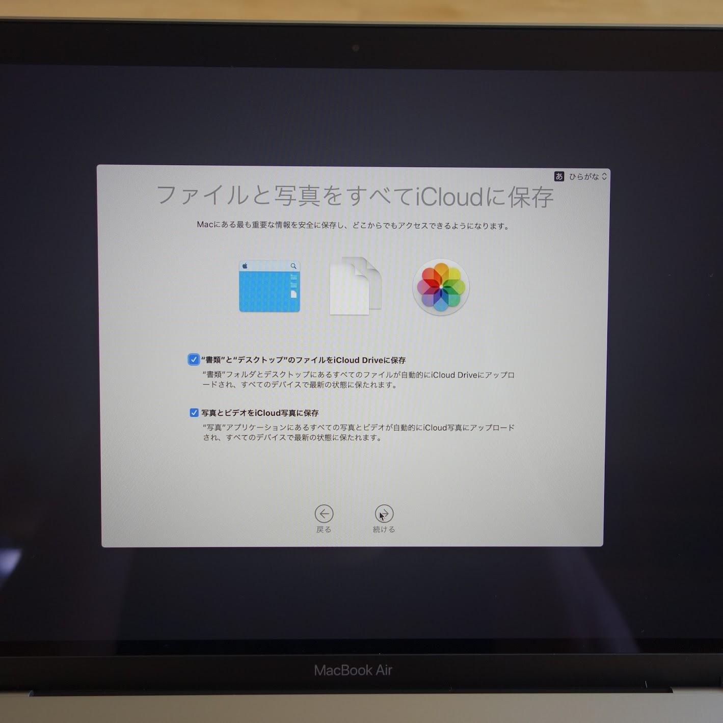 MacBook Air iCloud
