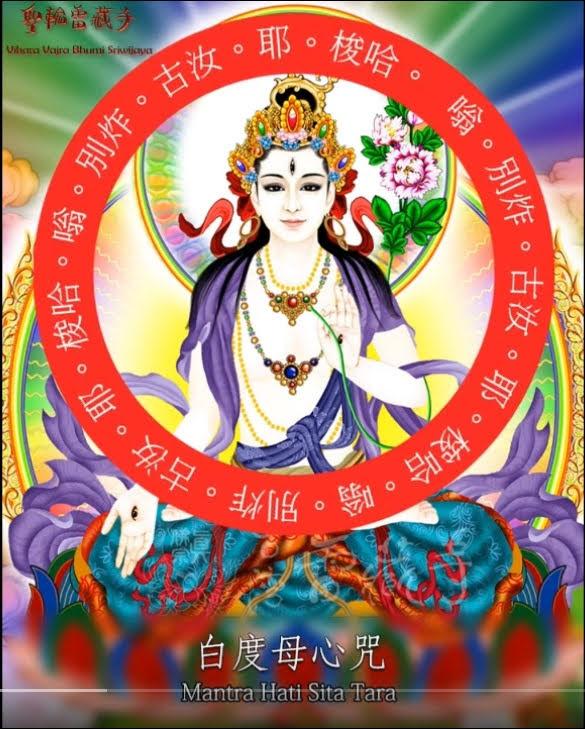 Suara Mantra Tara Putih / Sita Tara