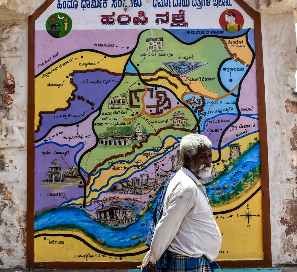 pictures of hampi.jpg