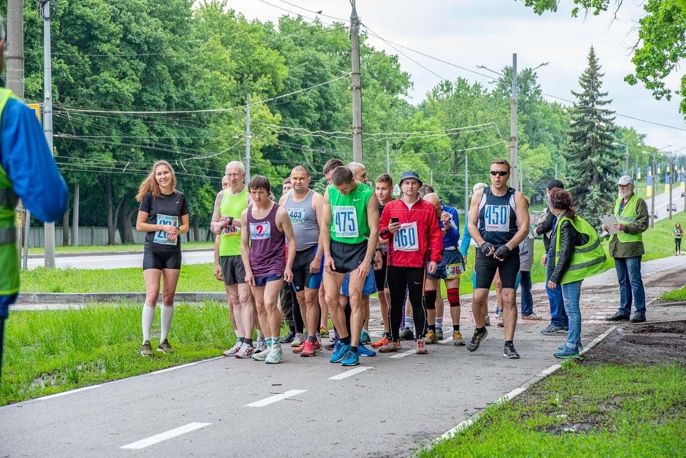 Відкритий особисто-командний чемпіонат Харкова з гірського бігу «Зелені гірки»