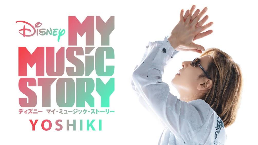 YOSHIKI 宣布與 迪士尼 Disney 合作 「一開始聽到這提案時不禁覺得我可以嗎?」