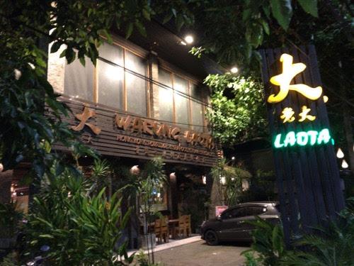 バリ島の思い出。【香港粥&シーフードレストラン「老大(Laota)」編】
