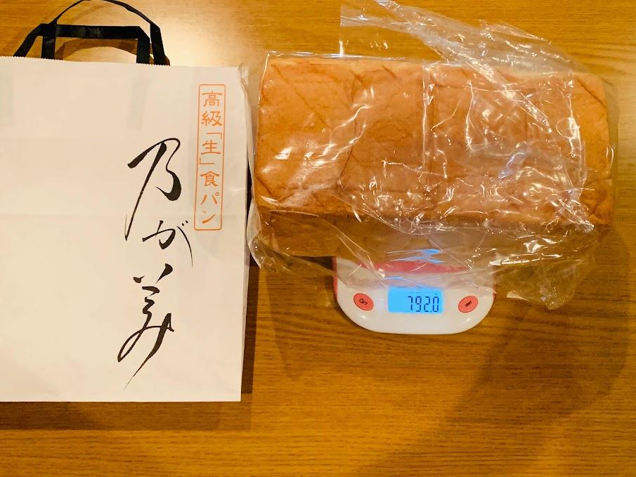 乃が美 パンの重さ