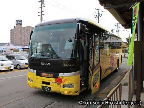 庄内交通「夕陽号」大阪線 ・231 酒田庄交バスターミナル到着