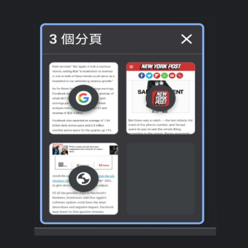 【2021/Q1】Chrome 瀏覽器加入網頁群組分類 (手機/電腦適用)