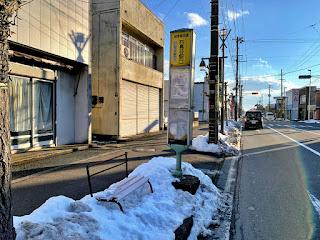 石鳥谷駅口バス停