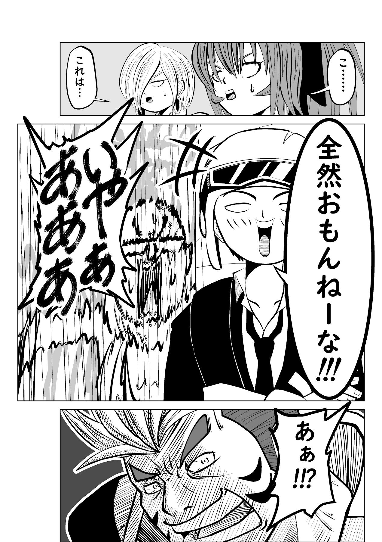 バリアス・サン15_21