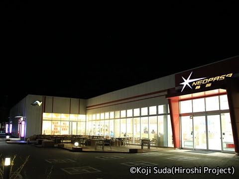 西鉄「はかた号」 0002 静岡SA_01