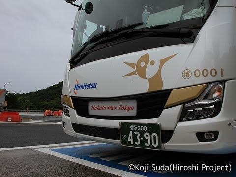 西鉄「はかた号」 0001 佐波川サービスエリアにて_04