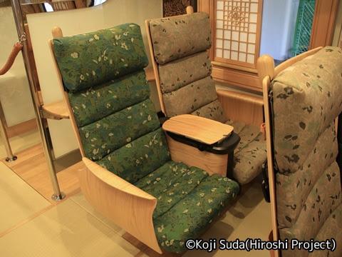 JR九州 787系「36ぷらす3」 6号車 シート_02