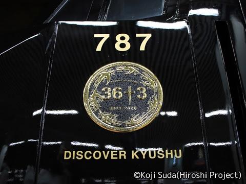 JR九州 787系「36ぷらす3」 博多駅にて_04