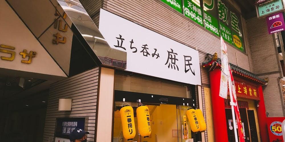 掲示板 いちに会 ☆いちに会 全国高校剣道部通信☆