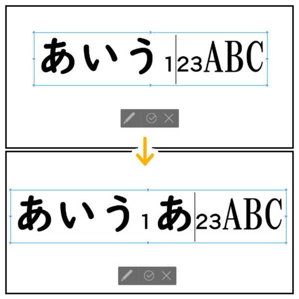 クリスタ:合成フォントの再編集