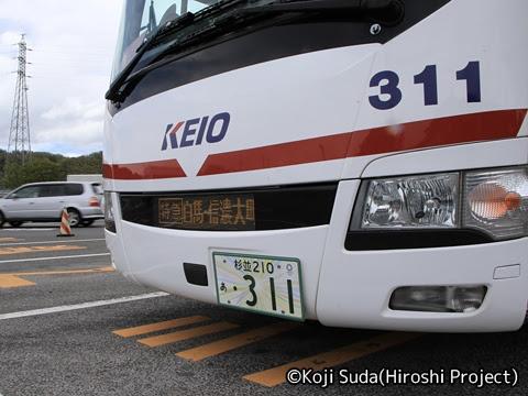 京王バス「中央高速バス白馬線」 51311 梓川SAにて_01