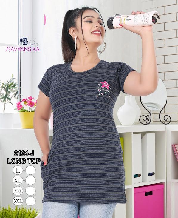 Kavyansika Pocket Long Tshirt 2164 Women Long Tshirt Catalog Lowest Price
