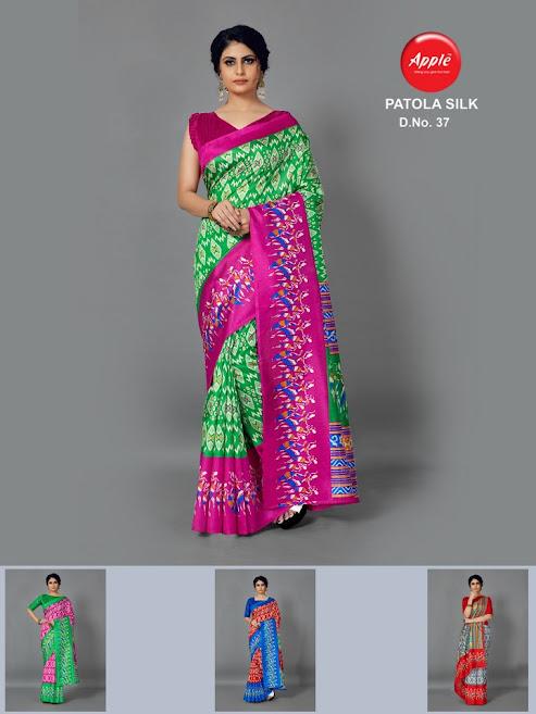 Apple Patola Silk Design No 37 Colour Chart Sarees Catalog Lowest Price