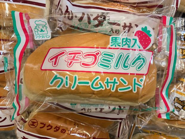 イチゴミルククリームサンド(果肉入)