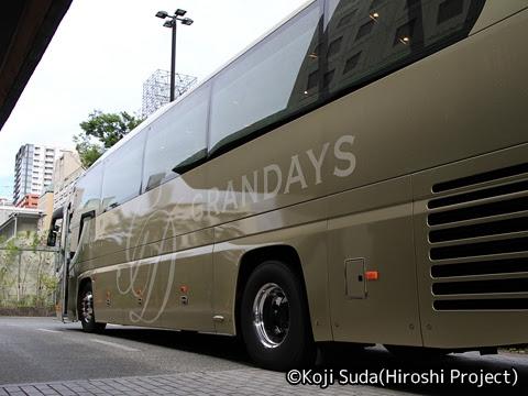 西鉄観光バス「GRANDAYS」 有田・波佐見日帰りツアー_05 8545 西鉄グランドホテルにて_03