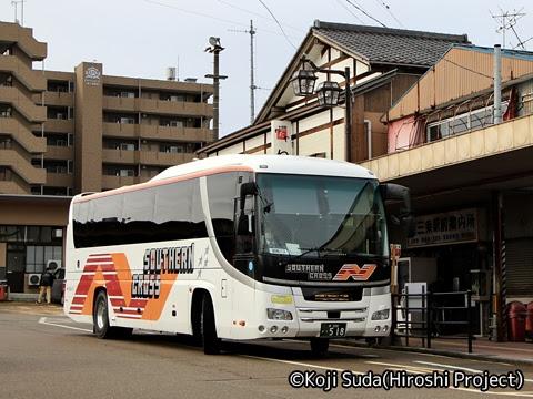 南海バス「サザンクロス」長岡・三条線 ・518 東三条駅前到着