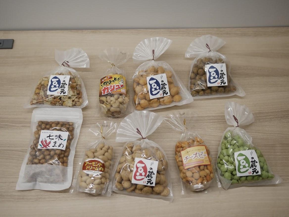 豆の蔵元の豆の詰め合わせ