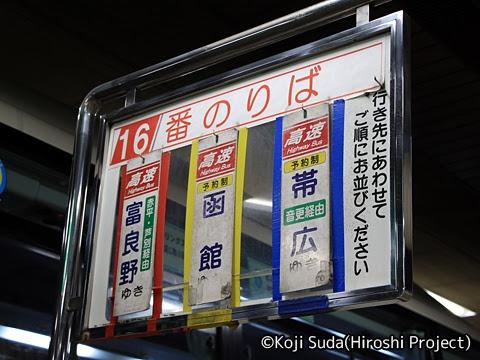 札幌駅前ターミナル_02