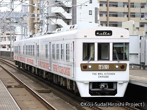 西鉄 6050形改造「THE RAIL KITCHEN CHIKUGO」 薬院にて_02