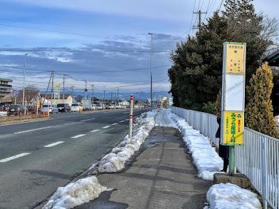 柳原バス停