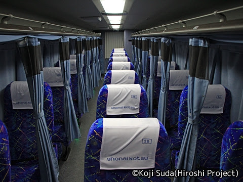 庄内交通「夕陽号」新宿線 ・223 車内