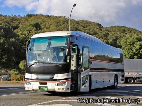 一畑バス「みこと号」 ・781_19 江の川PAにて_01