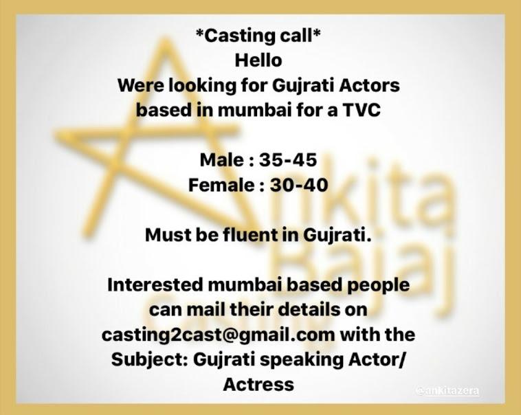 audition in mumbai