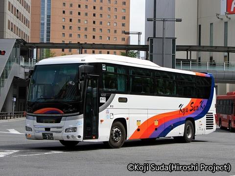九州産交バス「ひのくに号」 972