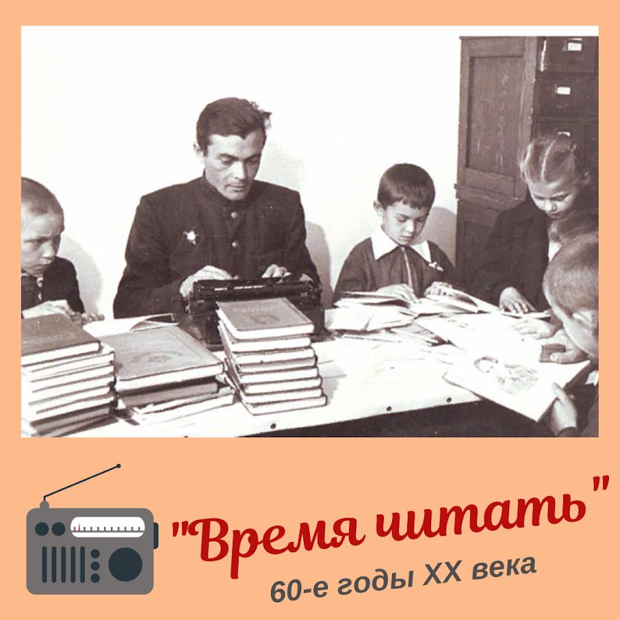 https://vesti22.tv/news/deti-solnechnogo-desyatiletiya-kakimi-byli-shkolniki-60-kh-godov/