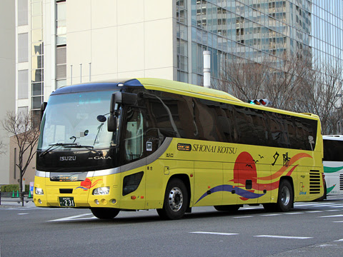 庄内交通「夕陽号」京都・大阪線 ・231 なんばOCAT付近にて