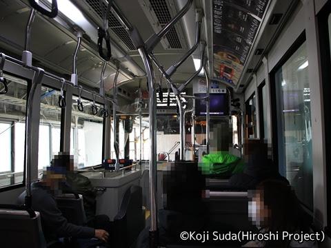 関西電力「関電トンネル電気バス」 1011 扇沢駅にて_02