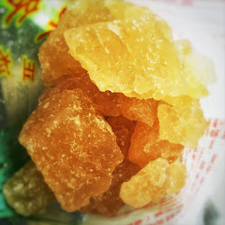 Osmanthus, Chinese New Year, Rice Cake, chinese, recipe,  traditional, festival food, 桂花, 年糕