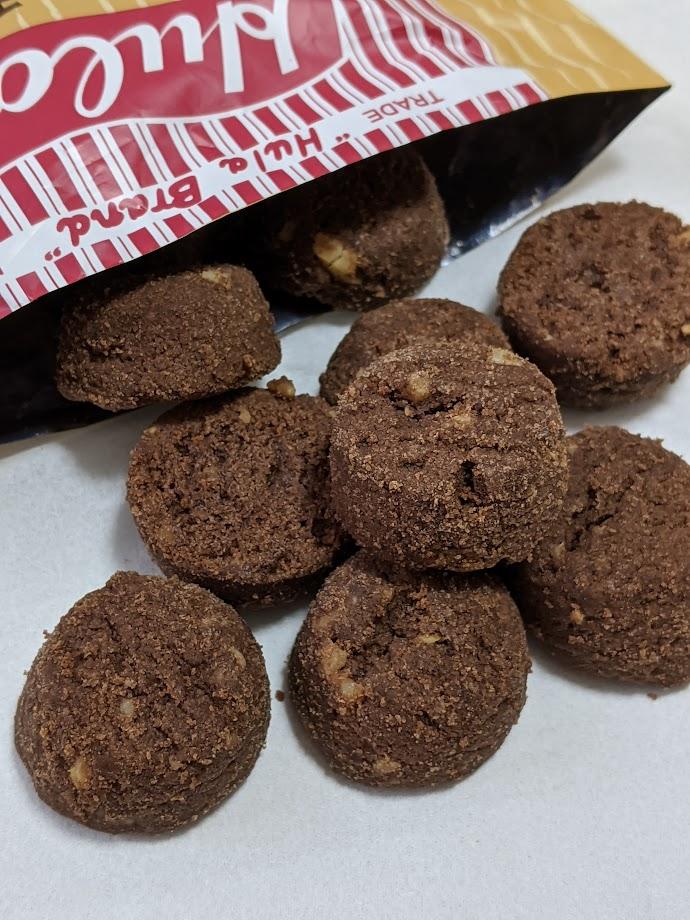 フラ印 マカダミアナッツチョコクッキー