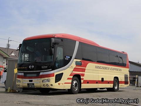 長電バス「ナガデンエクスプレス」大阪線 1453