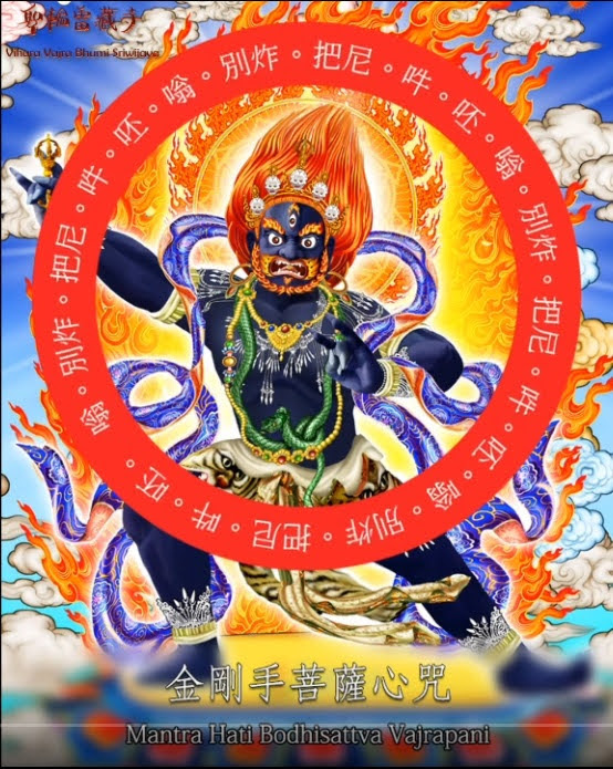 suara Mantra Vajrapani