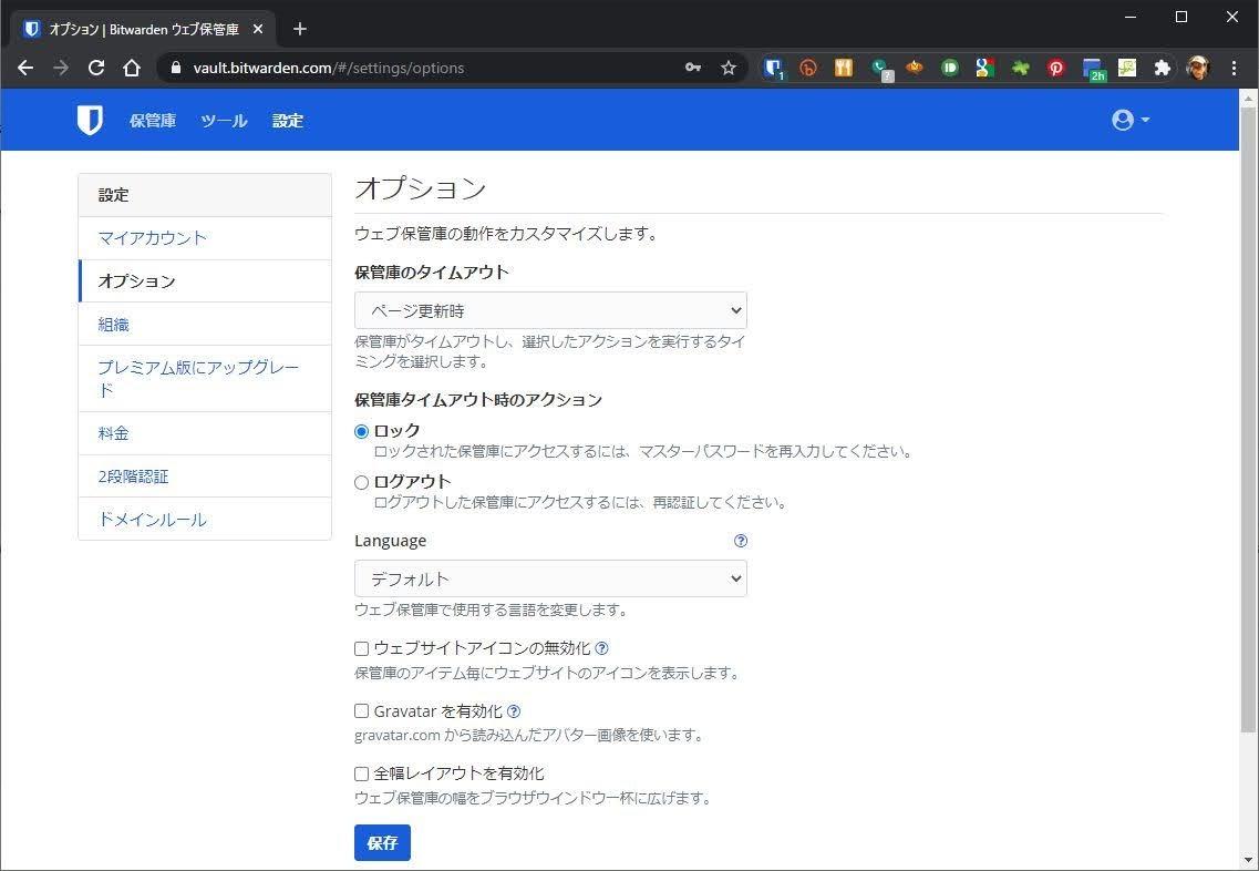 Webアプリ