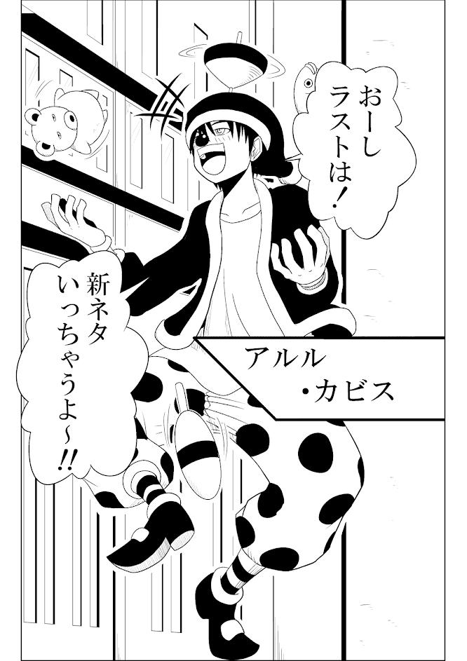 バリアス・サン1_4