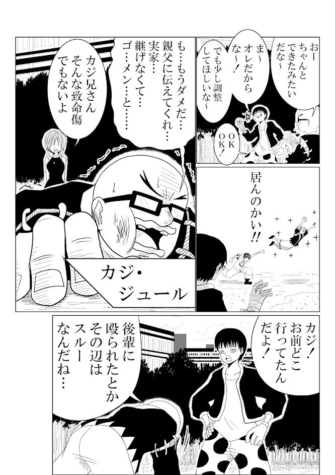バリアス・サン1_19