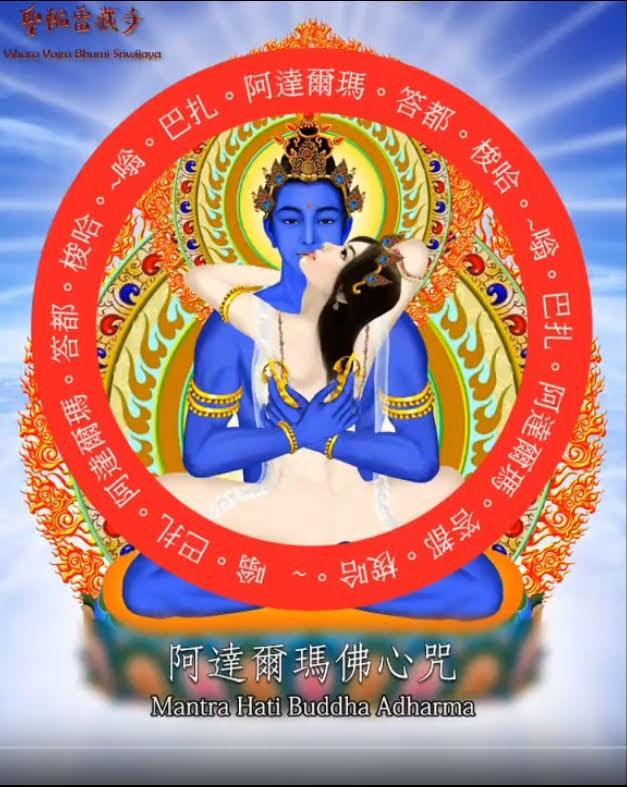 Multimedia Mantra Buddha Adharma