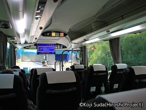 一畑バス「みこと号」 ・781_15 車内の様子_01