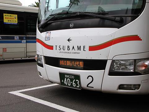 JR九州バス「B&Sみやざき」 4063 宮崎にて その2
