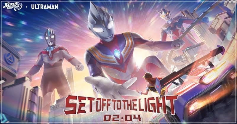 Garena Speed Drifters x Ultraman สร้างเส้นทางนักแข่งใหม่