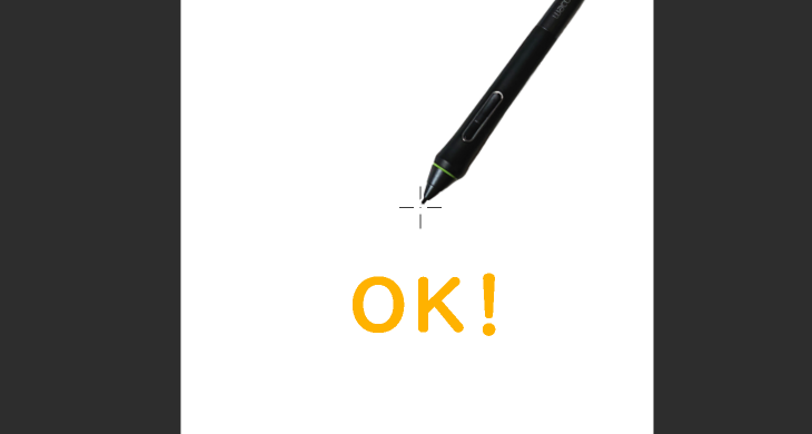 クリスタと液タブでペン位置のずれが解消