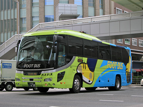 高松エクスプレス「フットバス」神戸線 ・658