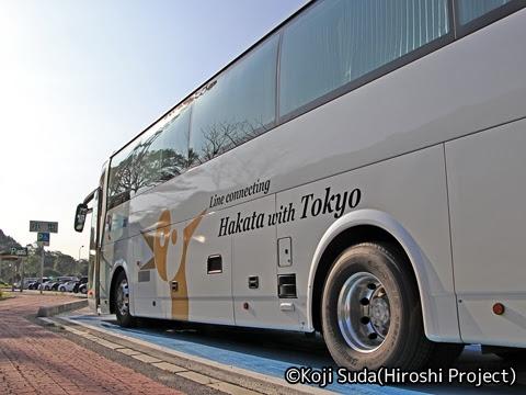西鉄「はかた号」 0002 佐波川サービスエリアにて_06