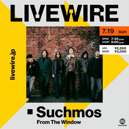 Suchmos 7/19首次線上直播演出